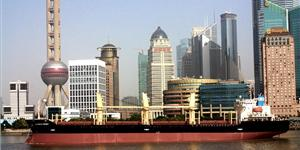 Image provided by Asia Maritime Pacific showing the vessel Shanghai Spirit, sailing outside Shanghai city, China.